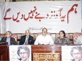 asma-jahangir-photo-abid-nawaz-express