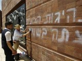 workers-clean-graffiti-sprayed-at-yad-vashem-holocaust-memorial-in-jerusalem