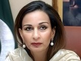 sherry-rehman-photo-file-3-2-2-3