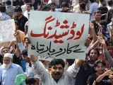 protest-against-loadshedding-electricity-2-2-2-2-2-2-2-2-2