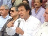 imran-khan-photo-inp-6-2