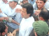 imran-khan-photo-muhammad-iqbal-express