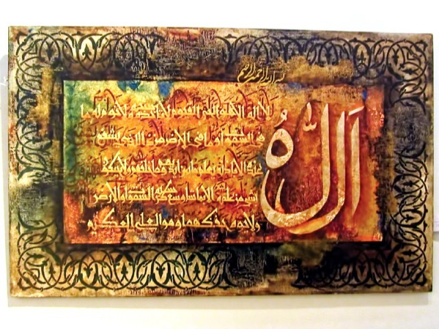 """ The exhibition features the work of calligraphy students in their first or second year of training; recent graduates as well as seasoned calligraphers,"" Punjab Arts Council deputy director for fine arts Naeem Ehsan."