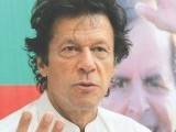 imran-khan-photo-ayesha-mir-express-3