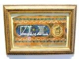 paintings-photo-muhammad-javaid-express