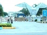PAF spokesperson says all six militants who attacked the base have been killed. PHOTO: EXPRESS
