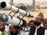 Pakistan Ruet-e-Hilal committee chairman Mufti Muneeb-ur-Rehman announced that Eid will be on Monday. PHOTO: EXPRESS/MOHAMMED NOMAN