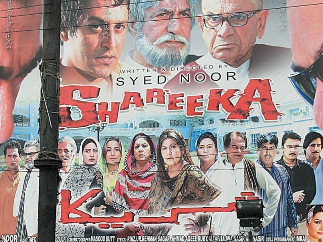 Shareeka accumulated over Rs3 million on the first three days of its release. PHOTO: ABID NAWAZ/EXPRESS