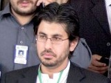 arsalan-iftikhar-photo-myra-iqbal-express-2-2-2-2-2-2-2-2-2-2