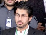 arsalan-iftikhar-photo-myra-iqbal-express-2-2-2-2-2-2-2-2-2-2-2