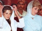 Jemima Khan with Lady Diana. PHOTO: AFP