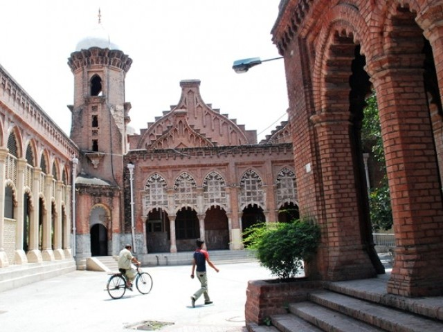 LHC adjourns hearing till September 14. PHOTO: EXPRESS/FILE