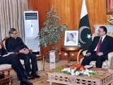 zardari-krishna-india-pakistan-islamabad-photo-app