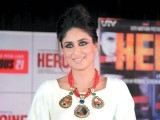 kareena-photo-file-5