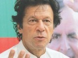 imran-khan-photo-ayesha-mir-express-3-2-2-2