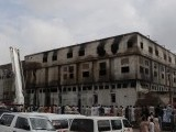 factory-fire-building-2