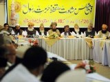 all-parties-conference-islamabad-afp