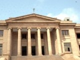 sindh-high-court-photo-express-2-2-3-2-2-3-2-3-2-2-3-2-2-3-2-2-2
