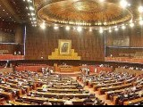 islamabad-national-assembly-interior-003-3-3-2-2-2-2-3-2-2-2-2-2-2-2-2-2-3-3-2-2-2-2-2-2-2-2-2-2-3-2-2-2-2-2-3-2-2-2-3-2-2-2-2-3-3-2-2-2-2-3-2-2-3-2-2-2-2-2-2-2-2-2-2-2-2-3-3-3-2-2-2-2-2-2-2-2-3-2-3-5