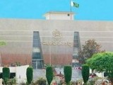 peshawar-high-court-3-2-2-2-2-2-2-3-2-2-2-2-2-2-2-2-3-2-2-2-2-2-2-2-3-2-2-2-2-2-2-2-2-2-2-2-2-2-3-2-2-2