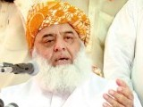maulana-fazlur-rehman-photo-ppi-3-3