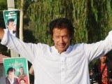 imran-khan-rally-pti-march-photo-afp-2
