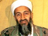 osama-bin-laden-photo-file