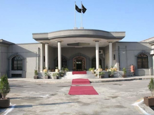 Justice Siddiqui expressed dissatisfaction over answers provided to him related to kiosk's real owners and questioned who the kiosk was allotted to before Muhammad Zaheer. PHOTO: IHC.GOV.PK/ FILE