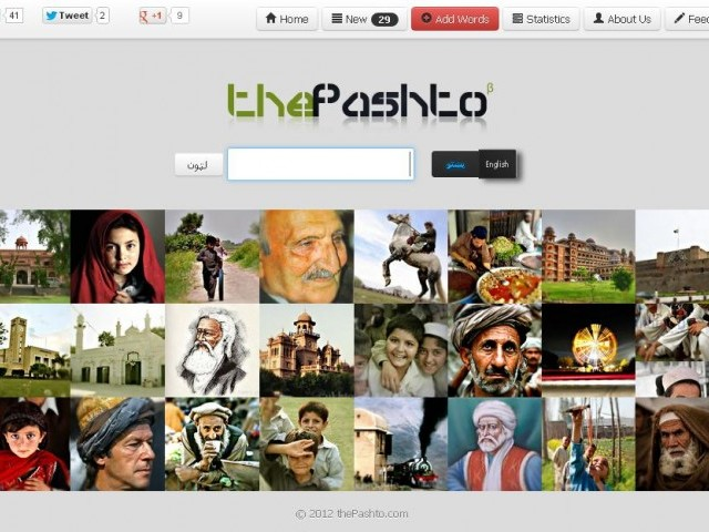 Website currently has more than 15,000 words, allows users to translate from Pashto to English and English to Pashto.