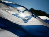 israel-flag-reuters-2-3-2