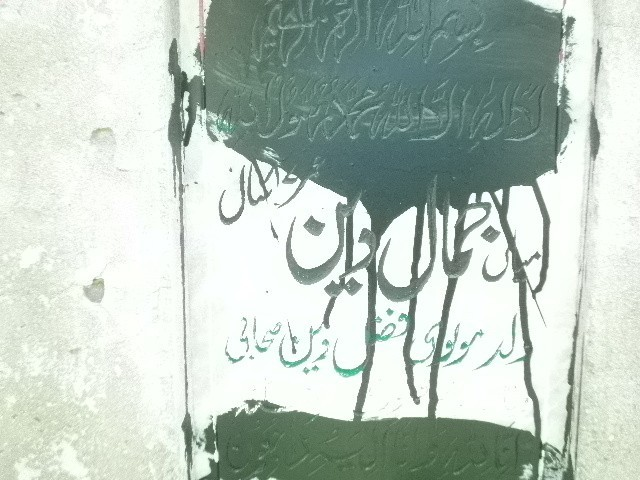 The vandals told the caretakers that Ahmadis, being non-Muslims, were not allowed to write the Kalima or Bismillah on their tombstones. PHOTO: SHAMSUL ISLAM