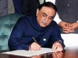 zardari-sign-human-rights-bill-2-2-2-2