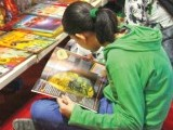 book-fair-photo-ayesha-mir-express