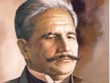 allama-iqbal-by-iqbal-academy-pakistan