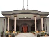 islamabad-high-court-photo-file