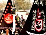 muharram-ashura-photo-online-3