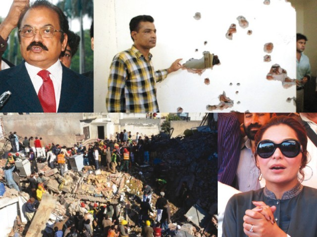 1) Law Minister Rana Sanaullah; 2) the site of a shootout at the sessions court; 3) actress Meera; and 4) the Orient Labs factory collapse. PHOTOS: FILE