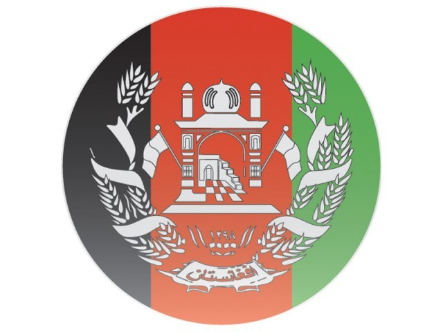 government in afghanistan essay Update: islamic republic of afghanistan legal system and research government — the it has links to several government and legal resources on afghanistan.