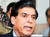 raja-pervez-ashraf-photo-file-3-2-2-2-2-2-2-2