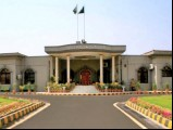the-islamabad-high-court-photo-file-2-2