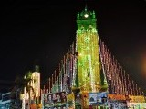 The iconic Ghanta Ghar square (Hour house) in Faisalabad decorated with lights for Eid Miladun Nabi. PHOTO: ONLINE