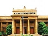 state-bank-of-pakistan-photo-file-2-3