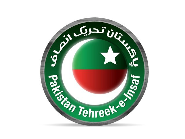 PTI logo. PHOTO: FILE