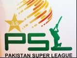 pakistan-super-league-logo-photo-zahoorul-haq-2-2-2