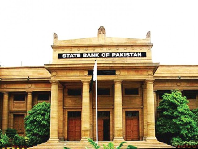 Despite growing demand for a decrease in the interest rate, the SBP has maintained the benchmark rate at 9.5% in the latest monetary policy. PHOTO: FILE