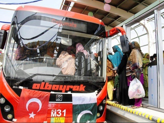 Metro bus started on February 11. PHOTO: ONLINE