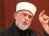 mqi-chief-dr-tahirul-qadri-photo-file