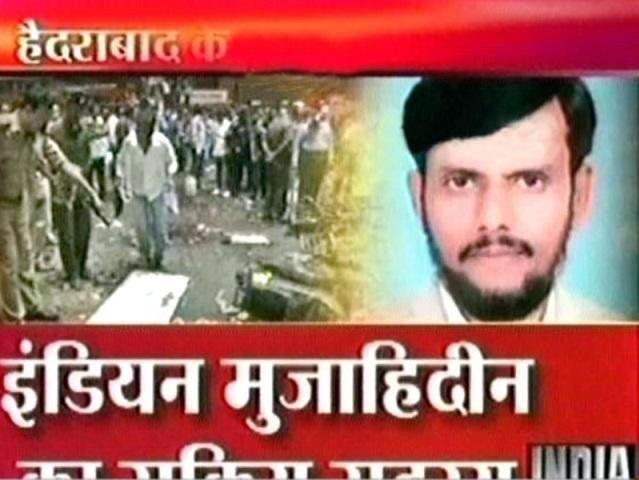 India TV broadcasts photo of deceased member of Sindh Assembly Manzar Imam for suspect in Hyderabad blasts.