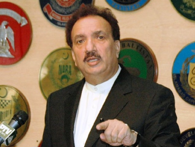 File photo of Federal Interior Minister Rehman Malik. PHOTO: PID/FILE