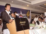 imran-khan-photo-sana-4